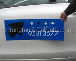 Car magnetic advertising standard and custom