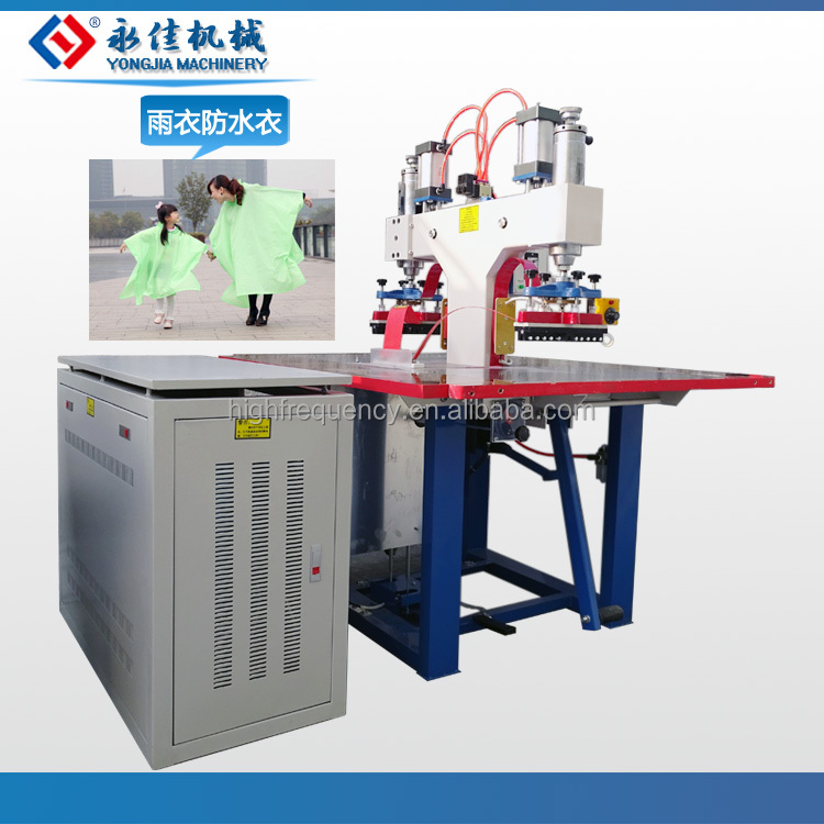 Double-head high frequency plastic banner welding machine