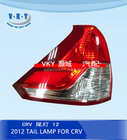 AUTO TAIL LAMP12 FOR CRV
