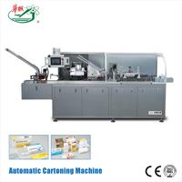 HUALIAN China Manufacturer Provide Automatic Carton Box Cartoning Packaging Machine