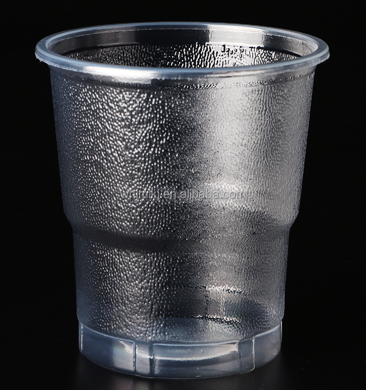 200ml 7oz clear disposable plastic drink frosted cup