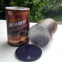 airtight tea canister cylinder kraft paper tin lid sealed can