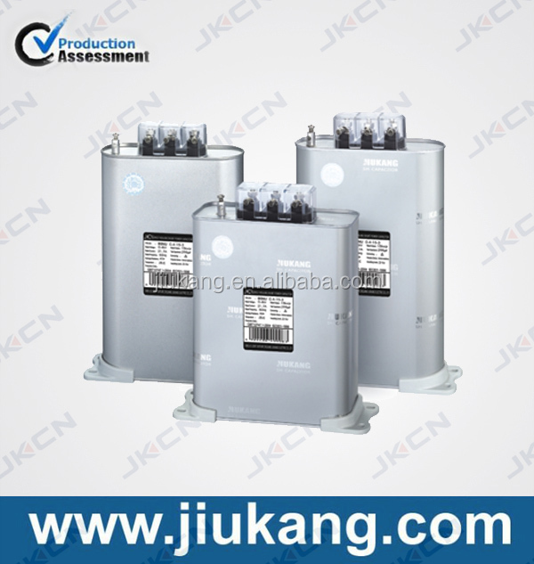super quality 25 kvar capacitor,5 kvar capacitor for power saving supply from CHINA