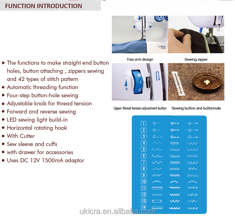 42 stitches functions sewing machine UFR-707