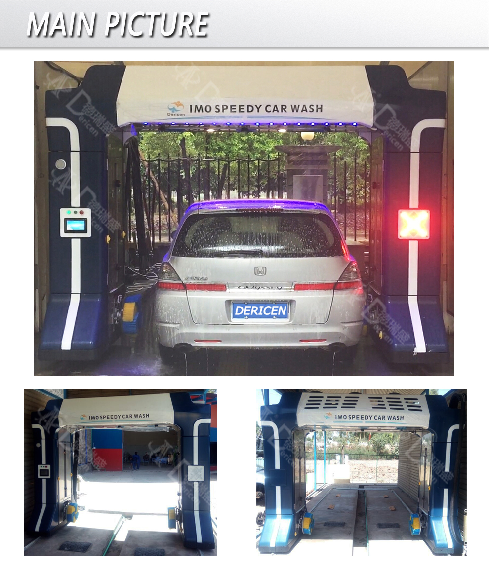 Dericen DWX5 Automatic Touchless Car Wash Machine