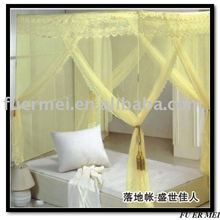 rectangular square mosquito net/canopy/bed net/palace mosquito net