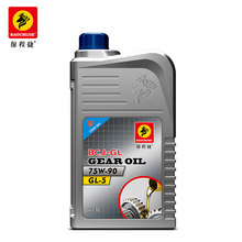 BCJ Multifunctional 70W80 75W90 80W90 85W90 85W140 GL 4 GL 5 Lubricating Oil Gear Oil