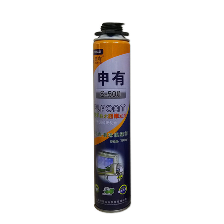 Non-flammable expanded polyurethane fabric adhesive joint sealant