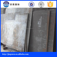 low alloy high strength carbon steel plate ar 500