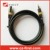 3 ft. Toslink Digital Optical Patch Cord Male to Male