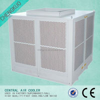50000cmh big wind rate evaporative centrifugal air cooler water spray