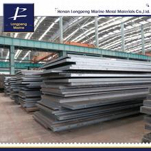 China best 1mx1m steel plate 1m diameter pile 16mncr5 seamless tube supplier