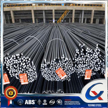 TMT mild steel bar /deformed rebar/Deformed steel bar from manufacturer