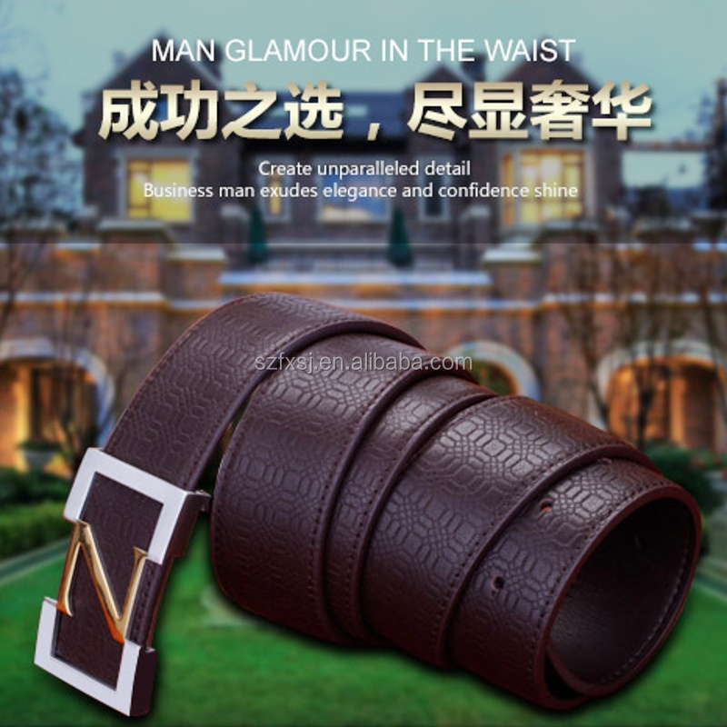 2016 Men's Custom High Toughness Strong Leather Belts