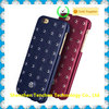 China manufacturer wholesale leather cell phone case for iphone 6 7 7plus