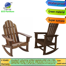 Outdoor furniture plywood plastic rocking adirondack chair in alibaba com