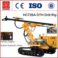 HC726A crawler surface pneumatic&hydraulic DTH drill rigs for mining
