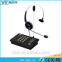 call contact telephone unit with MIC AGC control