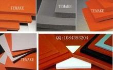 Hot Sale! Excellent Quality Food Grade Silicone Foam Sheet