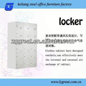 fridge locker GLT-10-082