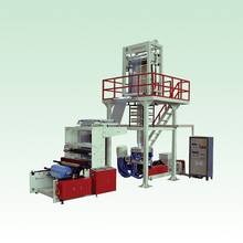 ldpe/hdpe/lldpe blown film extruder production line for plastic bags
