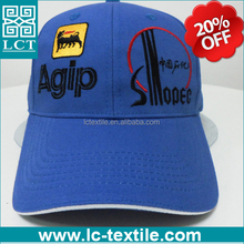 LCTN1858 Sinopec embroidered staff headwear royal navy blue baseball cap