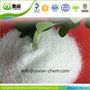 CPAM Powder Flocculant Cationic Polyacrylamide For Industrial Sewage Sludge Treatment