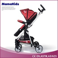 hot sale portable 3 in 1 aluminum japanese baby strollers