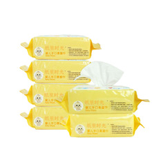 New Design Free Sample Super Soft Mouth Hand Cleaning Baby Wet Wipes