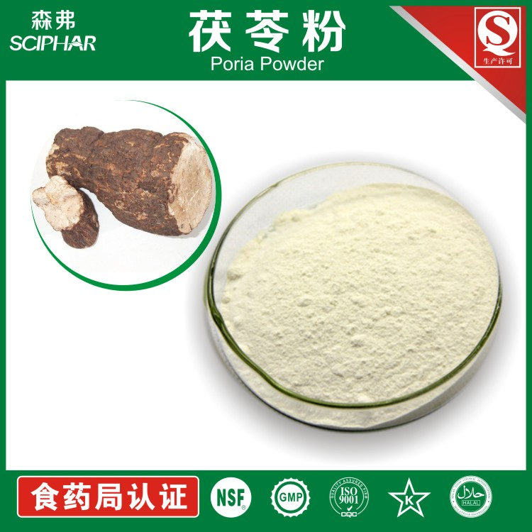 Health Care Product Poria Extract Powder Pure Natural