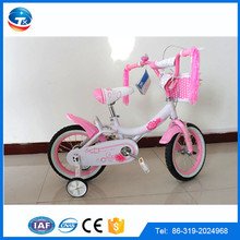 Ali expres china supplier wholesale cheap kids bicycle price, kids 3 wheel bicycle