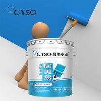 High-taste environment friendly odorless multi color water color paint coating