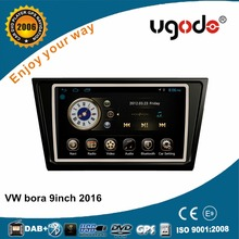 2016 new products 2 din car radio with navigation for vw Bora 2015