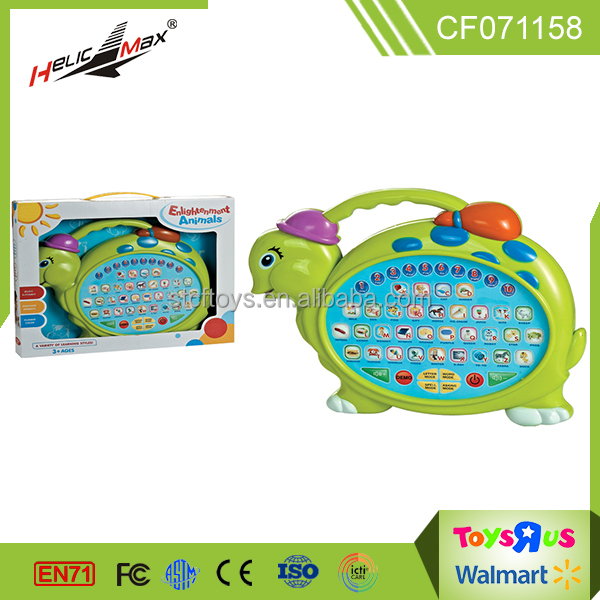Made in China plastic cartoon turtle toy educational childrens learning toys