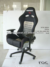 AK Bride High-end racing office swivel chair
