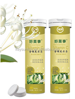 2016 new honeysuckle flavor drink oem vitamin c effervescent tablets haccp certified product