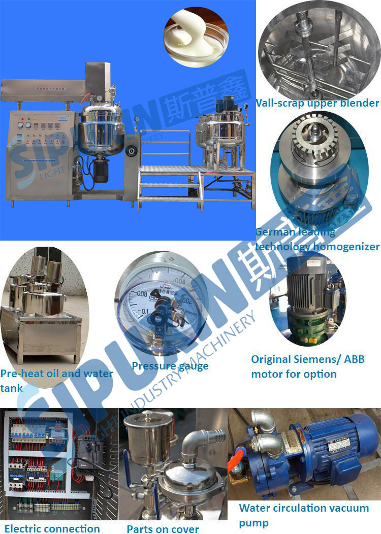Sipuxin PLC Control system Vacuum emulsifying mixing machine