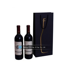 2017 customed wine glass bottle paper gift carrying bag