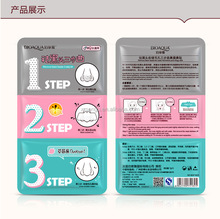 Black Head Remover Face Mask Cleansing Remove Black Head Nose Ex Pore Strip Remover Mask
