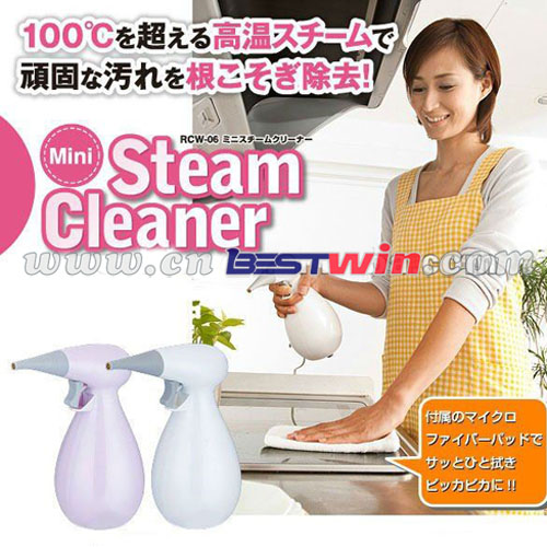 Vapor Portable Hand Steam Cleaner AS SEEN ON TV