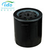 Auto oil filter wholesaler for Toyota Yaris 05-17 31330050