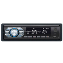 China factory cheap used car cd player FM Receiver MP3 player for sale