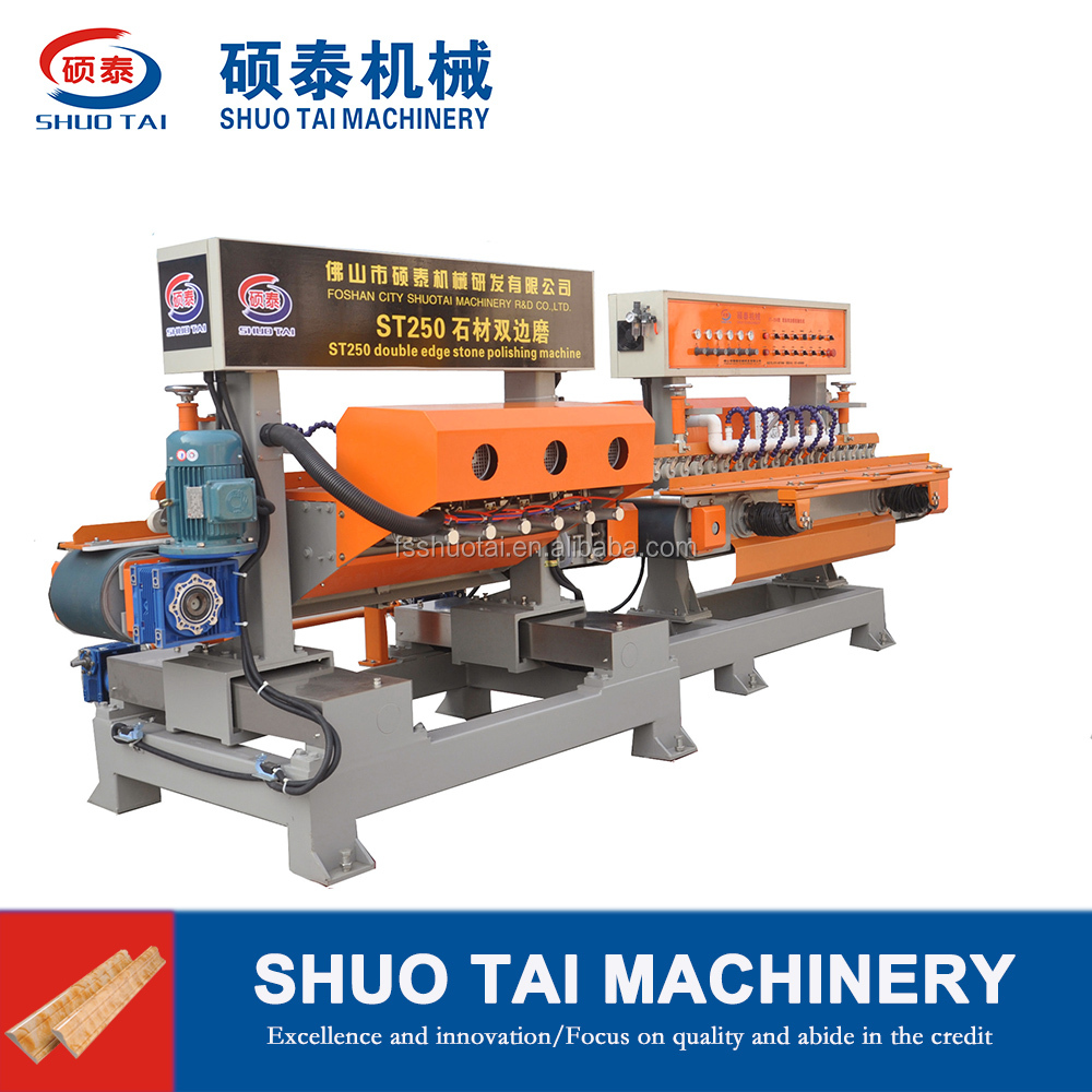 ST-250 stone double edge grinding and polishing machine