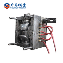 Hot-Selling High Quality Low Price Injection Motorcycle Mould Aluminum Die Cast Mould Making For Motorcycle