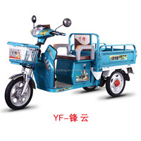 GOOD QUALITY TRICYCLE FOR CARGO YF-fy