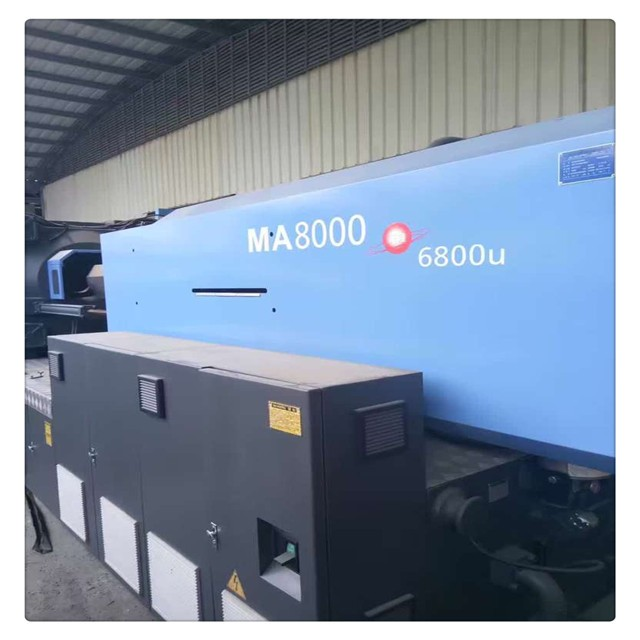 The best chinese plastic machine Haitian used injection molding moulding machine