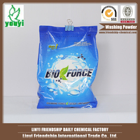 Eco Friendly Laundry Detergent Making Biological