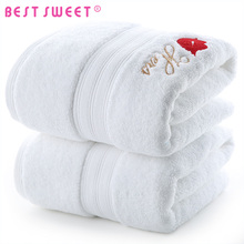 wholesale luxury embroidered white 100% cotton hotel towel set
