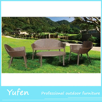 outdoor rattan boat furniture or wicker furniture/tarrington house garden furniture rattan/cebu rattan furniture