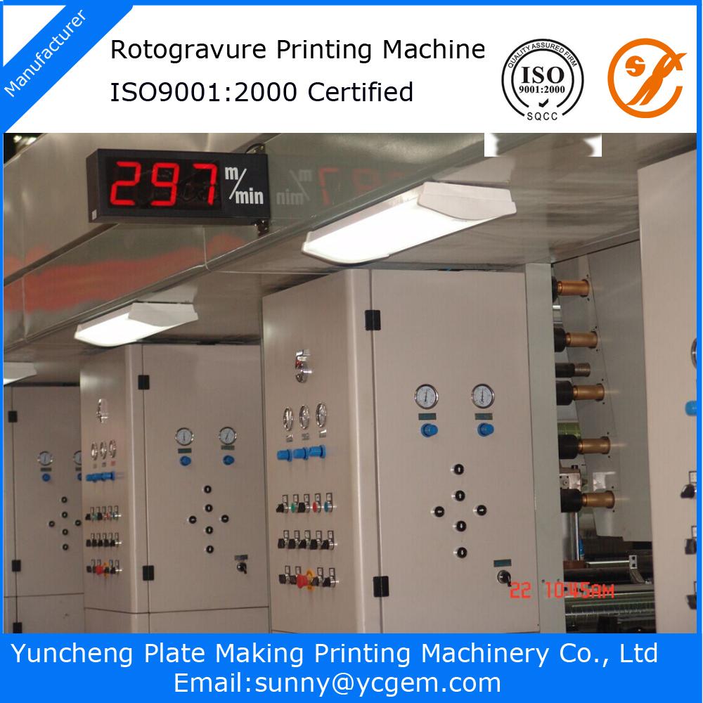Автоматизированная 6 цветов пластиковые пленки печати этикеток